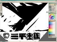 Painter_060309d